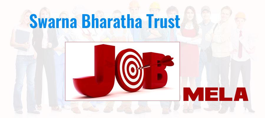 Swarna Bharatha Trust